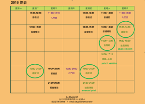 62 studio schedule english