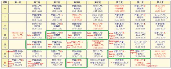 wuyi studio schedule
